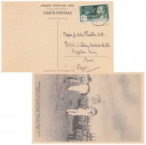 French Equatorial Africa 1F Emile Gentil Overprinted Libre 24-10-40 1942 Fort...