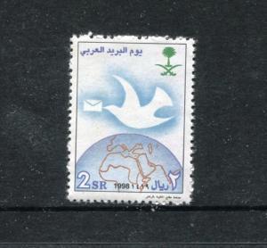 Saudi Arabia 1277, MNH,1998, Arab postal day 1v. x27308