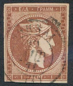 Griechenland 30 Gebraucht, 3 1/2 Rand, 1 Lepta