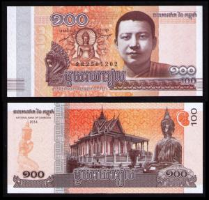 CAMBODIA CAMBODGE 100 Riels, 2014 BANKNOTE UNCIRCULATED PAPER MONEY, KP #65