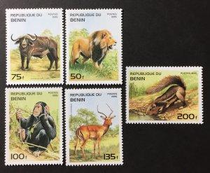 Benin 1995 #755-9, MNH, CV $3.15