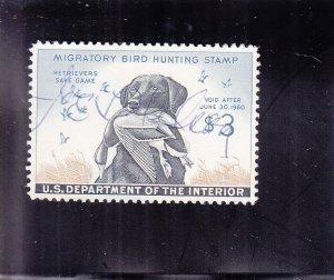 Migratory Bird Hunting Stamp, RW 26, Used (S18584)