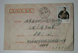 China PRC 1993 Cover Domestic Lottery Ticket 3 Form Newspaper Clipping Contents