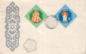 Mongolia, First Day Cover