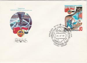 Russia 1987 Space Slogan Cancel Ground Control+Building Stamp FDC Cover Rf 31149