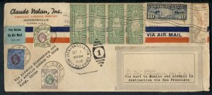 HONG KONG & U.S. mixed franking, 1936 HINDENBURG London-HK Flight, w/flight map
