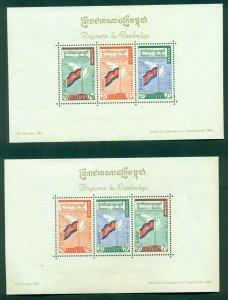 CAMBODIA #90a-b, Mint Never Hinged souvenir sheet, Scott $23.50
