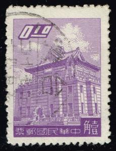 China ROC #1219 Chu Kwang Tower; Used (0.25)