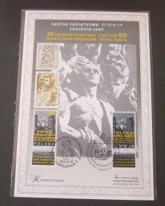 Israel 1993 WARSAW GHETTO UPRISING Souvenir Left