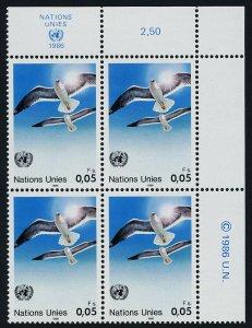 United Nations - Geneva 145 TR Block MNH Birds, Dove