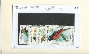 Thailand  912-915  MNH