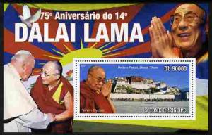 St Thomas & Prince Islands 2010 75th Anniversary of D...