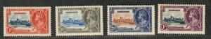 Barbados Sc#186-189 M/NH/VF, Complete Set, Silver Jubilee, Cv. $45