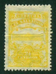 El Salvador 1911 #400 MH** SCV (2020) = $0.25