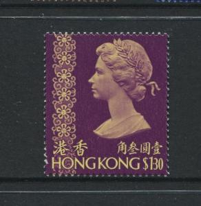 STAMP STATION PERTH Hong Kong #284 QEII Definitive Issue 1973 MVLH  CV$6.00.