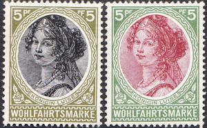 Germany  -  Konigin Luise  Labels MNH