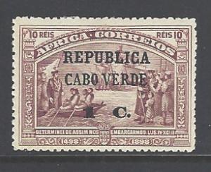 Cape Verde Sc # 122 mint hinged (RS)