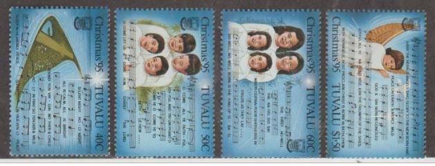 Tuvalu Scott #709-712 Stamps - Mint NH Set
