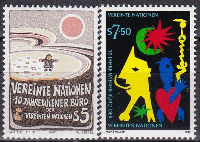 United Nations Vienna #93-4  MNH CV $2.50 (Z6072)
