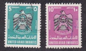 United Arab Emirates # 81-82, Coat of Arms, Used High Values, 1/3 Cat