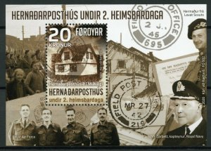 Faroe Isl Faroes Stamps 2020 MNH WWII WW2 British FPO Field Post Offices 1v M/S