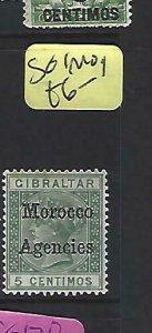 MOROCCO AGENCIES  (P2908B)  QV  5C  SG 1   MOG