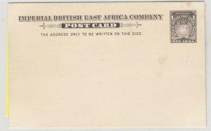 Imperial British East Africa Specimen 1 Anna Postcard Unused J6077