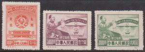 PR China - Northeast China - 1950 Conference Reprints Sc. #IL26, 38, 39