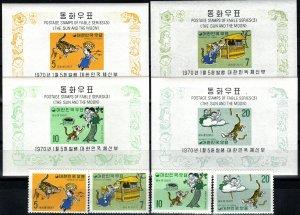Korea #672-75, 672a-675a   MNH CV $27.00 (K3072)