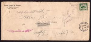 $US First Flight Cover Sc#c2 XF stamp, July 15, 1918, Cv. $800