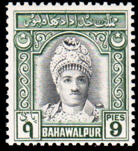 Pakistan Bahawalpur Scott 4 Unused lightly hinged.