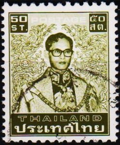 Thailand. 1980 50s S.G.1179 Fine Used