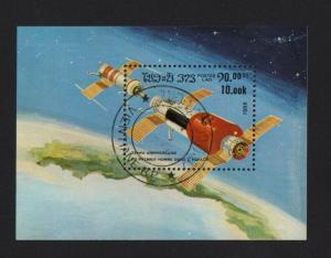 SPACE Salyut Soyuz Spacecraft, Orbit - Souvenir Sheet - Laos