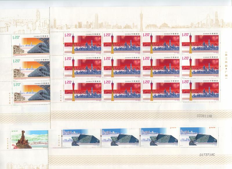 China -Scott 3831-34 - Pearl River Scenes- 2010-15-MNH- 4 X Full Sheets