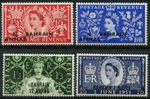 BAHRAIN Sc#92-5 1953 QEII Coronation Ovpt Mint OG NH