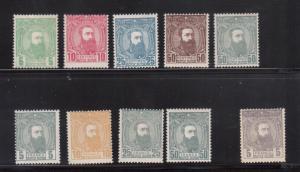 Belgian Congo #6 - #13 Mint Rare Set