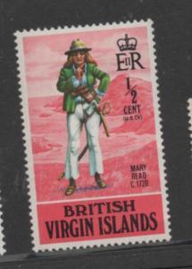 British Virgin Islands  Scott#  229 single  unused  hinged