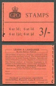 M15g 3/- Graphite Booklet 1 1/2d UPRIGHT 5 Good Perfs