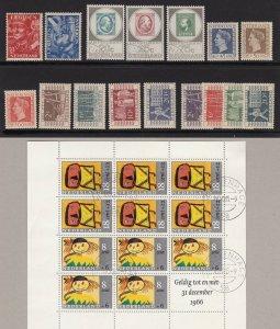 1942-67 Netherlands/Nederland - 13 Val. Mlh / + N°852/854 Used + Bf 3 Used