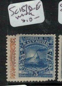 El Salvador SC 157d-e MOG (8eej)