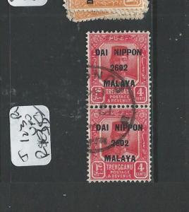 MALAYA JAPANESE OCCUPATION TRENGGANU (P2307B) 4C DN SG J123 PR    VFU