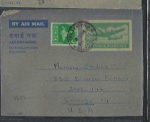 INDIA COVER (P0310BB)  1954  50NP AIRPLANE    AEROGRAM +5NP TO USA