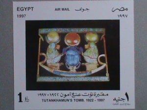 EGYPT AIRMAIL STAMP: 1997 SC#1639  DISCOVERY OF TUTANKHAMUM'S TOMB MNH S/S SHEET