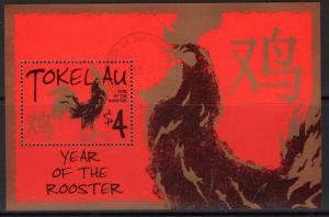 TOKELAU ISLANDS SGMS366 2005 CHINESE NEW YEAR (YEAR OF THE ROOSTER) FINE USED