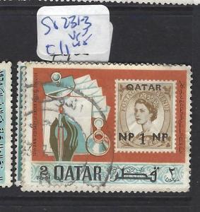 QATAR  (PP1110B)  SG  231-3     VFU