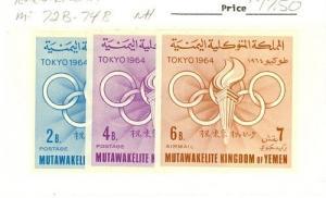 Yemen-Kingdom Michel 72B-74B NH    [ID#430111]