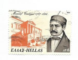 Greece 1975 - Scott #1155 *
