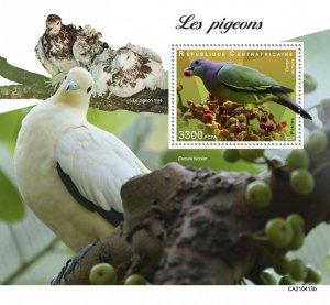 C A R - 2021 -Pigeons - Perf Souv Sheet - Mint Never Hinged