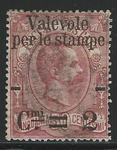 Italy, 1890, Scott #60, 2c on 50c claret, used, Fine