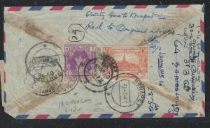 BURMA (P0406B)  1960 REG A/M TO INDIA, COVER OPENED UP